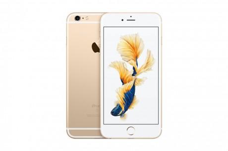 iphone6splus-gold.jpg