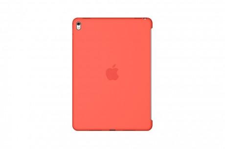 silicase-ipadpro9-apricot.jpg