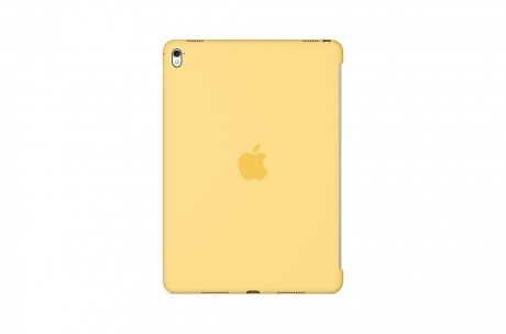 silicase-ipadpro9-yellow.jpg