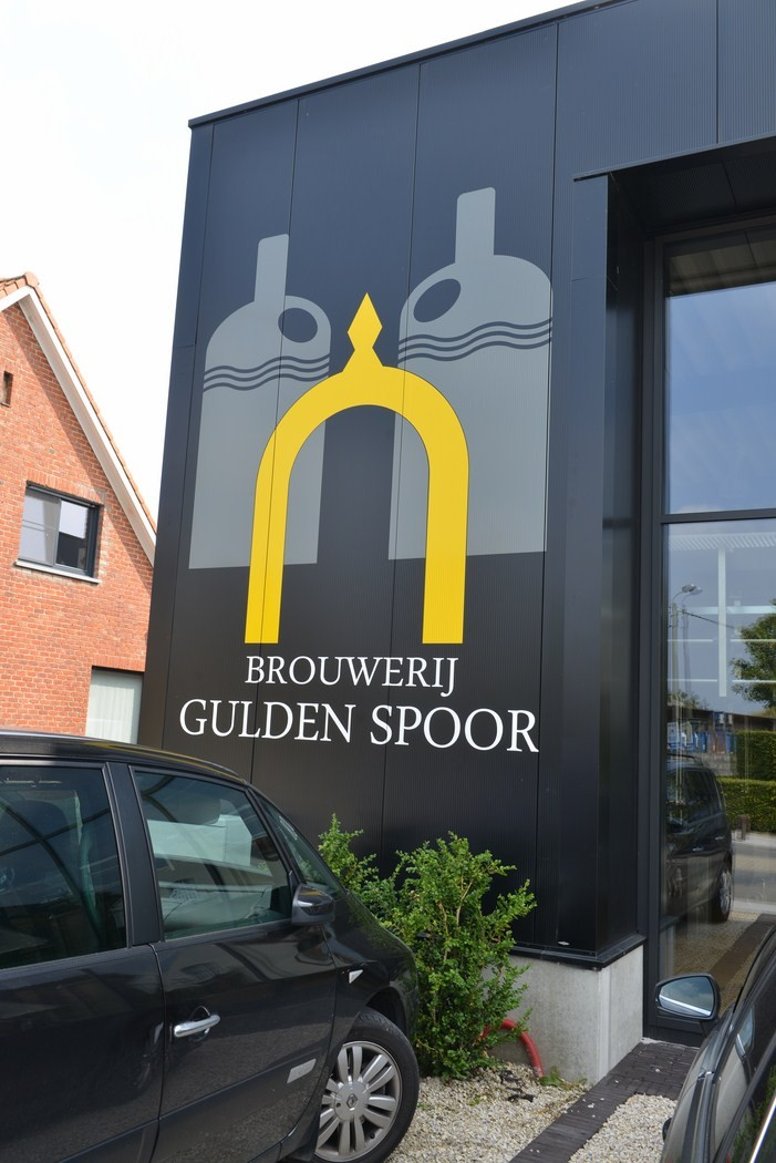 Brouwerij Gulden spoor (9).JPG