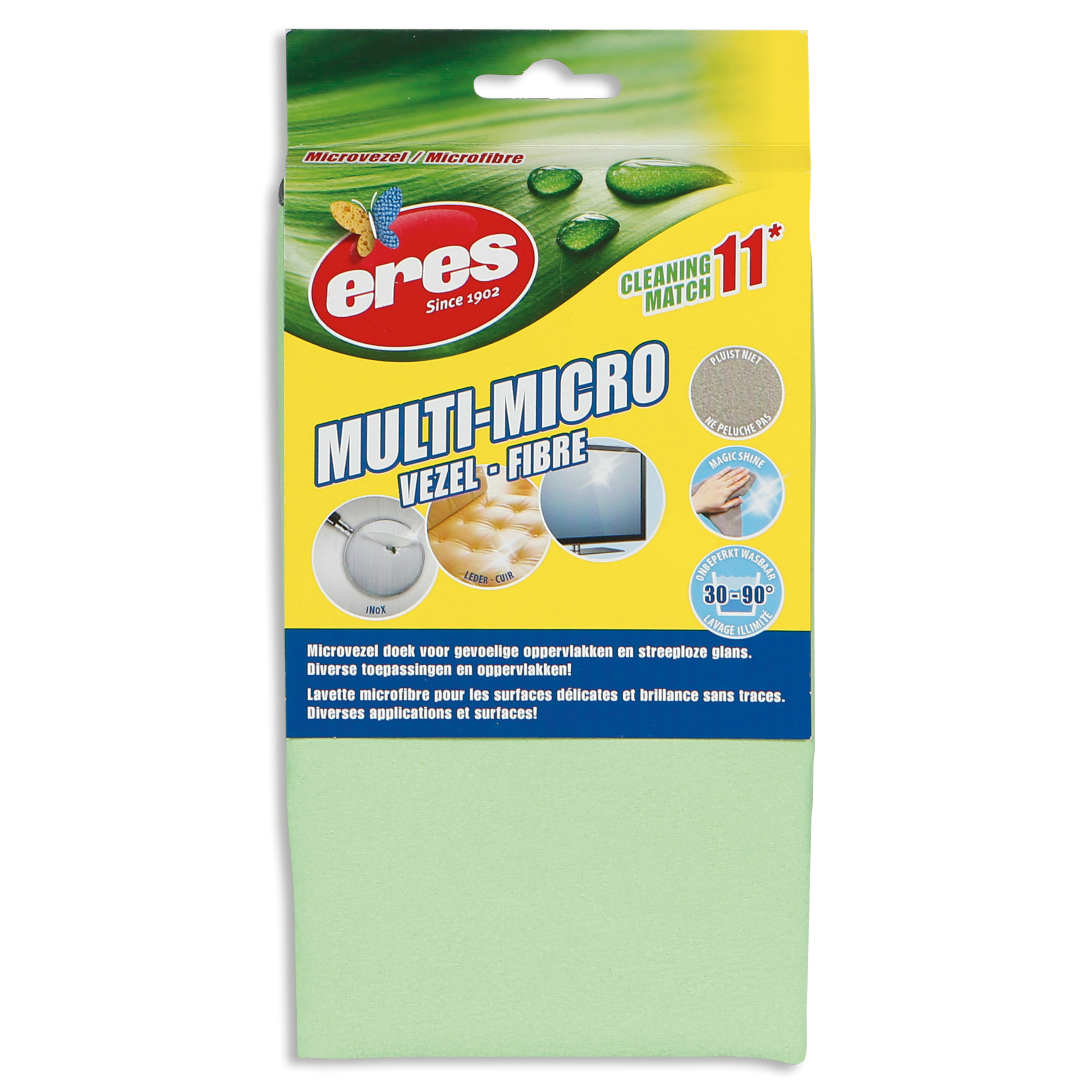 MULTI-MICRO MICROFIBRE CLOTH