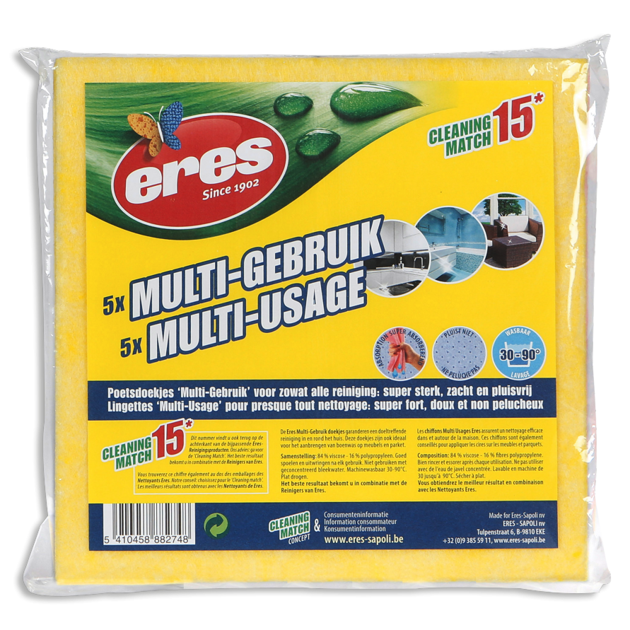 LINGETTES MULTI-USAGES (PAR 5)