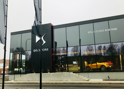 DS Store courtrai