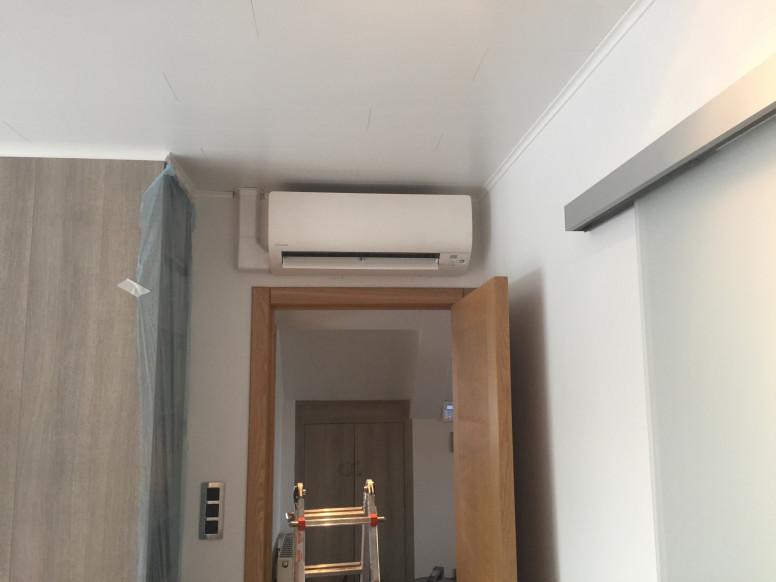 daikin airco binnenunit wandmodel koelen en verwarmen slaapkamer