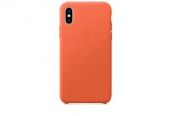 Apple-iPhone-XS-Leather-Case---Sunset.jpg
