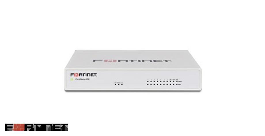 FirewallFortinet.png