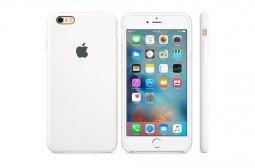 case-iphone6splus-white-2.jpg