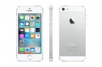iphone-5s-silver.jpg
