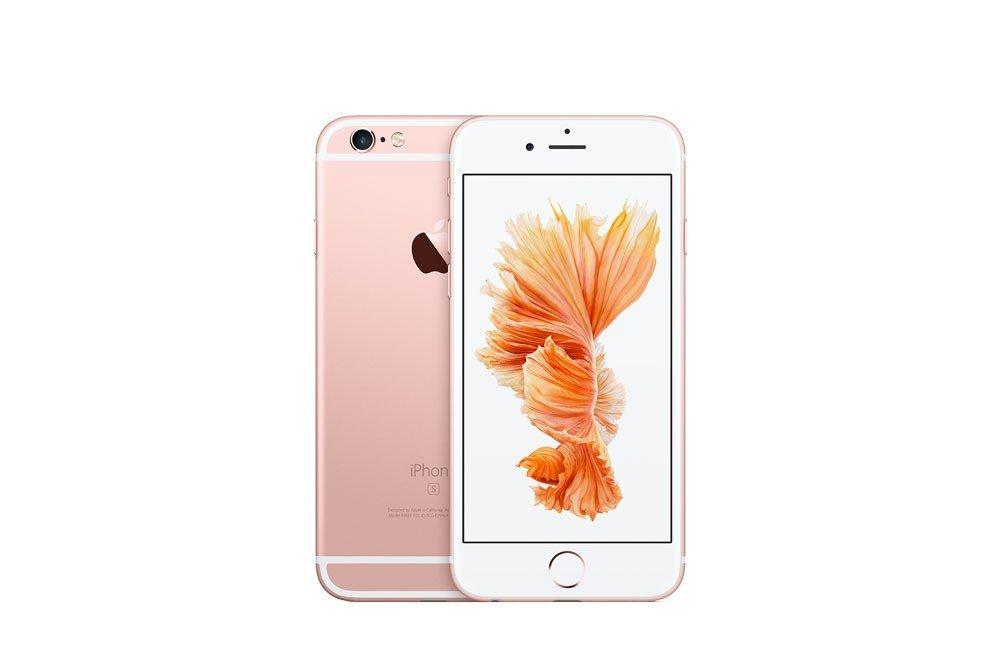 https://dpyxfisjd0mft.cloudfront.net/lab9-2/Producten/Apple/iphone6s-rosegold.jpg?1450450794&w=1000&h=660