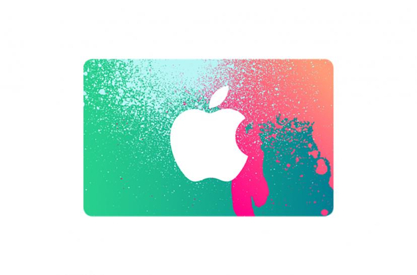 https://dpyxfisjd0mft.cloudfront.net/lab9-2/Producten/Apple/itunes-50.png?1422887575&w=1000&h=660
