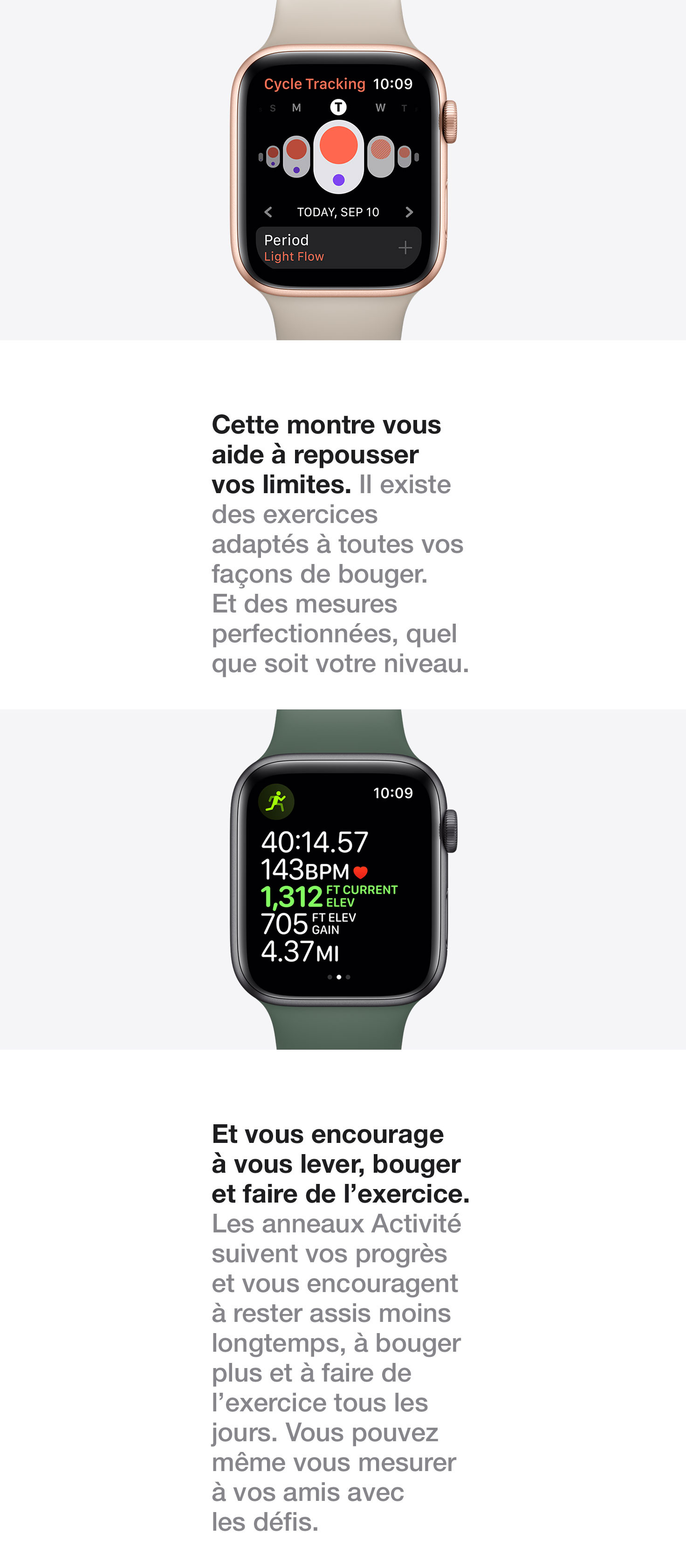 AppleWatchSeries5-productpage_fr-mobile_04.jpg