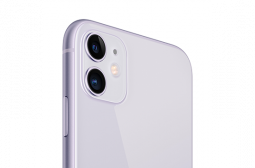 iPhone11-purple-3.png