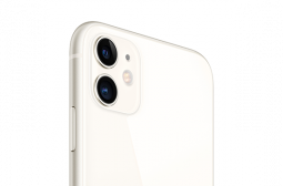 iPhone11-white-3.png