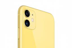 iPhone11-yellow-3.png