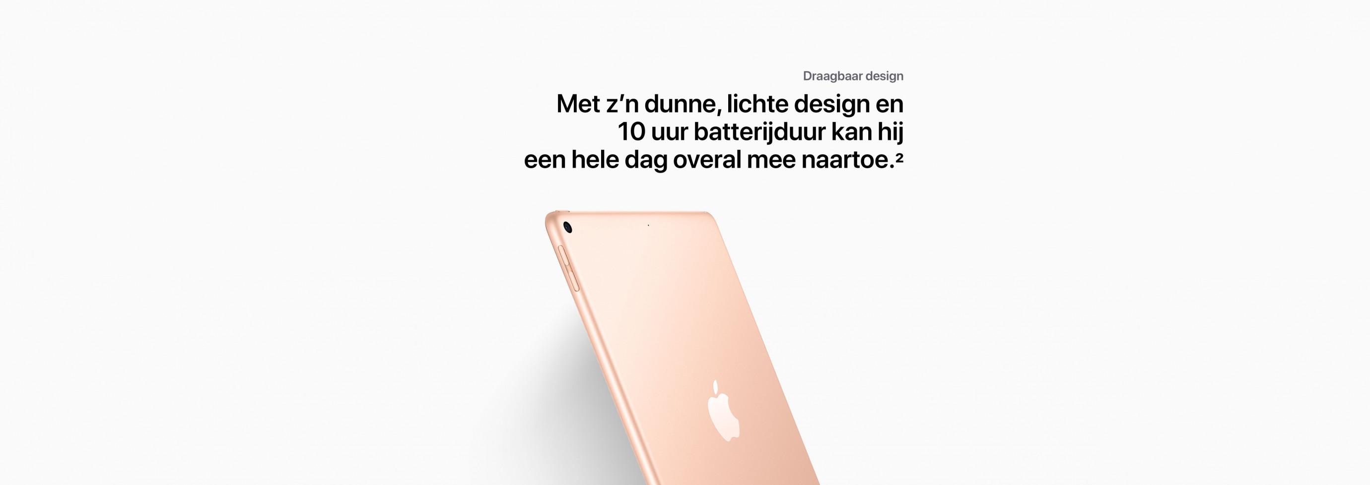 Productpage---iPad-Air-2019-nl_05.jpg