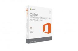 microsoft-office-HS.jpg