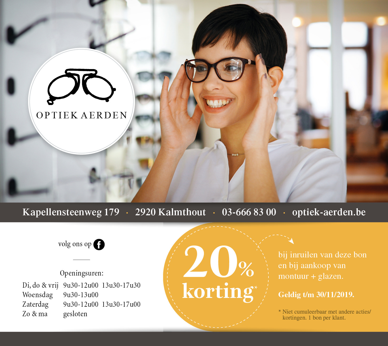 aerden_optiek_kalmthout_sept_2019.jpg