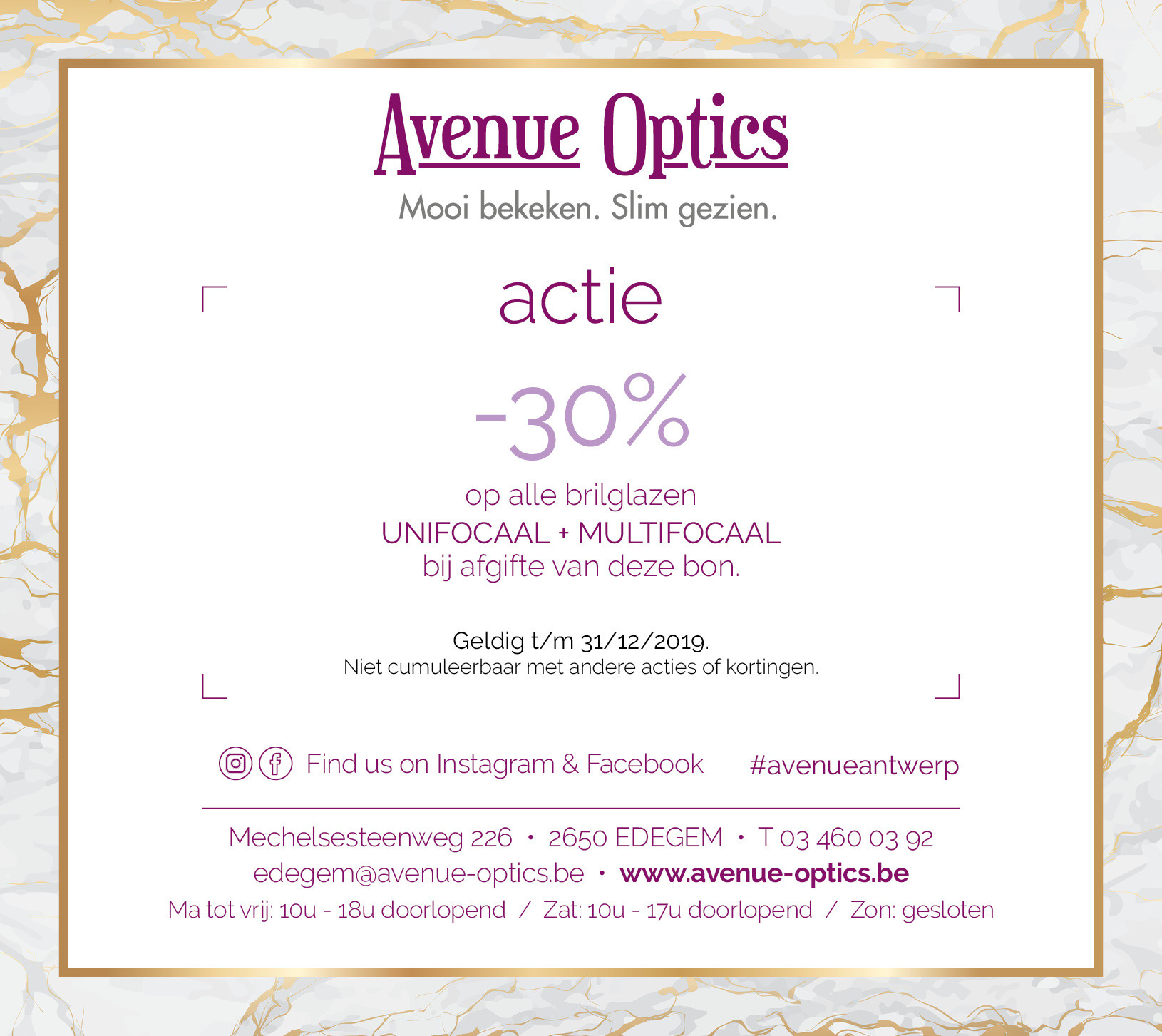 avenue_optics_edegem_sept_2019.jpg