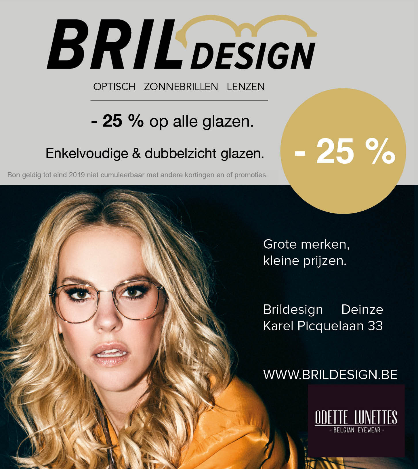brildesign_yannick_deinze_sept_2019.jpg