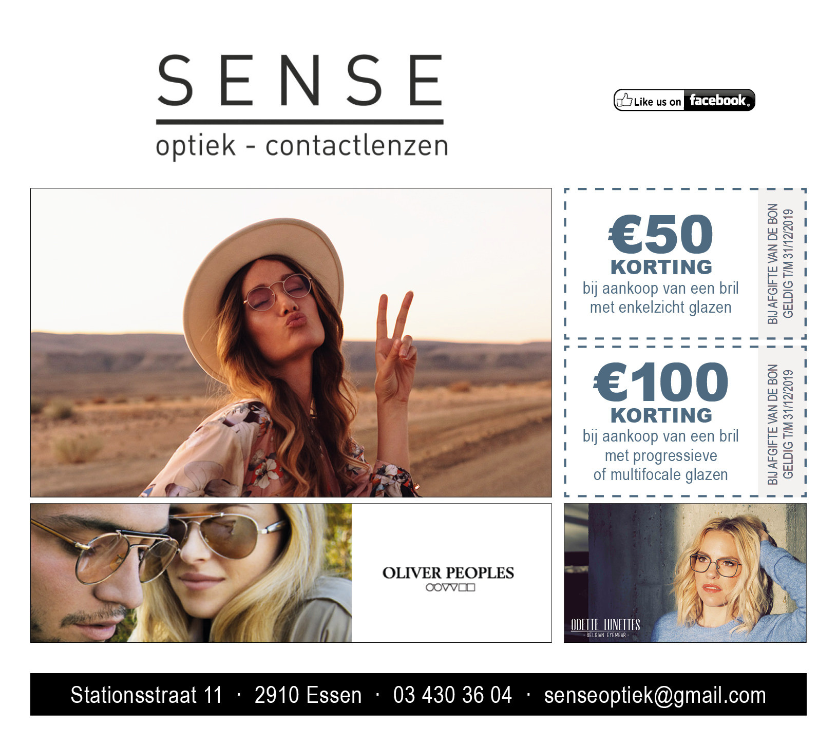 sense_optiek_sept_2019.jpg