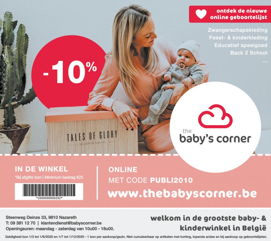 Baby's Corner