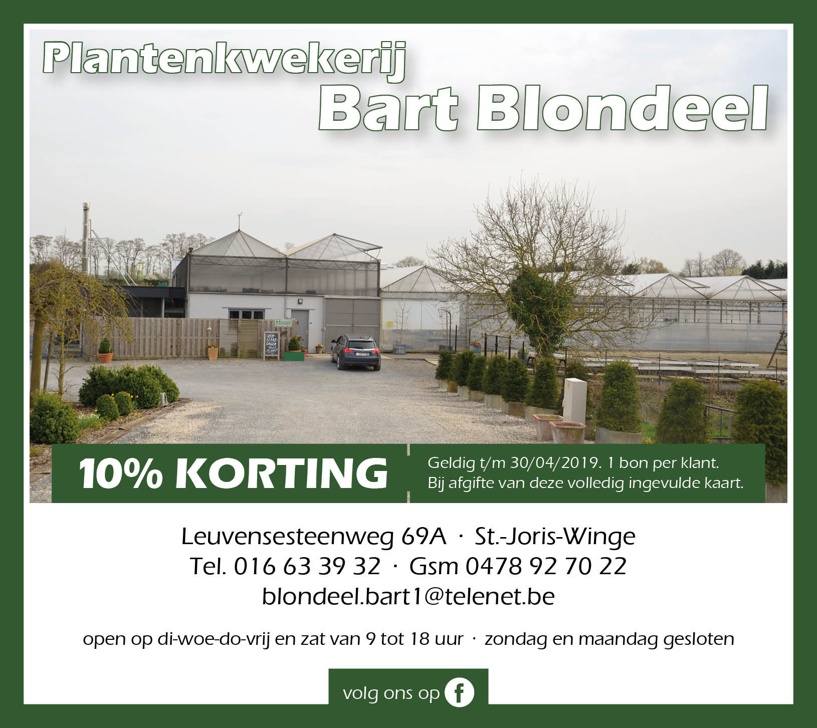 blondeel_plantenkwekerij_sintjoriswinge_maart_2019.jpg