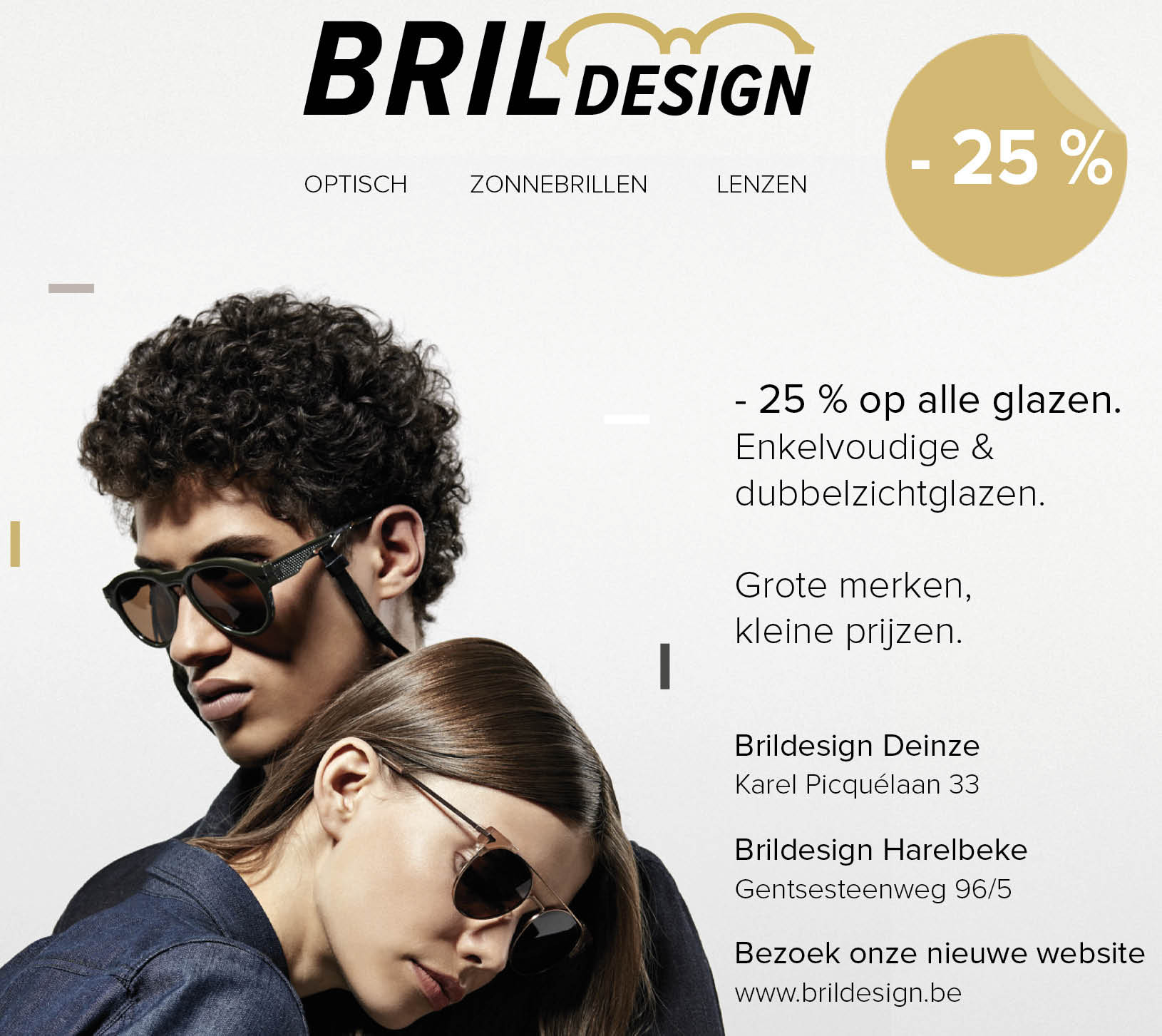 brildesign_deinze_maart_2019.jpg
