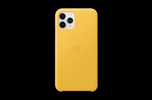 Apple-iPhone-11Pro-Lemon-Leather-Case-1_511x0.png