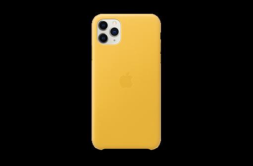Apple-iPhone-11ProMax-Lemon-Leather-Case-1_511x0.png