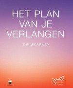 plan van verlangen, Danielle La Porte, spiritualiteit, Sabine van Meenen