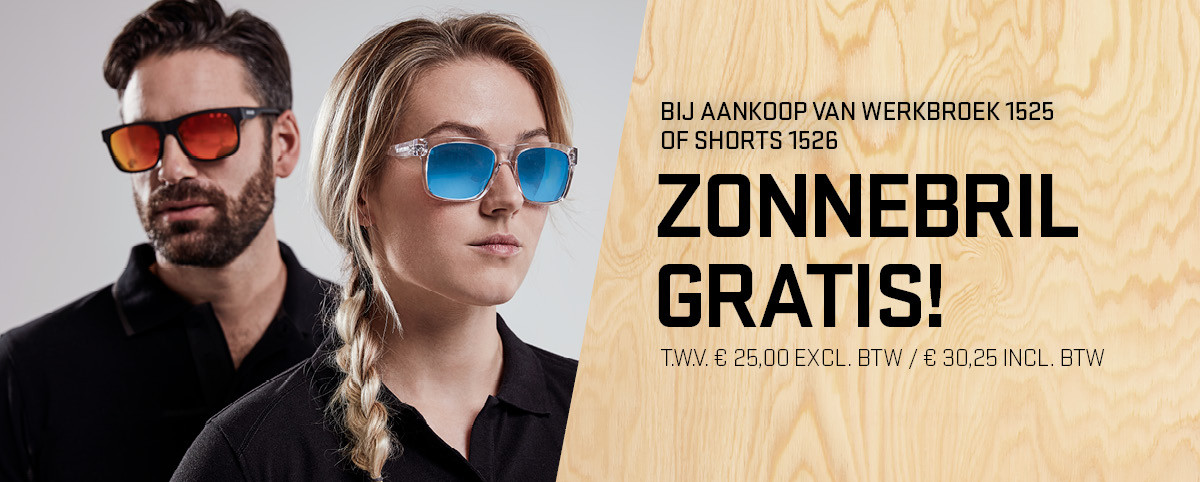 Banner_Sunglasses_1200x482_NL_original.jpg