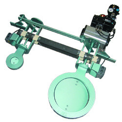 Image butterfly valves coupled